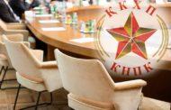 Заявление КНПК по итогам выступления Президента РК на заключительном заседании госкомиссии