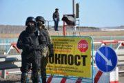 Блокпосты по всему Казахстану снимут с 1 июня