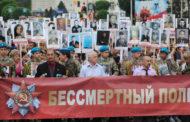 В Казахстане «Бессмертный полк» в этом году проведут в соцсетях