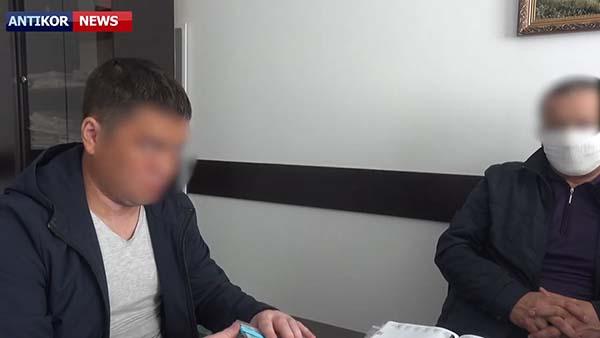 В неоднократном получении взяток подозревают руководителя отдела экологического регулирования Костанайской области