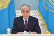 Касым-Жомарт Токаев обратился к казахстанцам по случаю Дня памяти жертв политических репрессий и голода