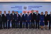 Международной тюркской академии исполнилось 10 лет