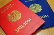 В Сургуте гражданка Республики Казахстан пыталась устроиться на работу по поддельному диплому
