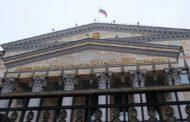 Россия экстрадировала в Казахстан четверых обвиняемых в преступлениях
