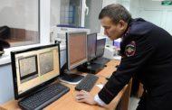 В Москве обокрали правозащитницу из Казахстана, работавшую в ООН