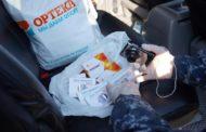 Целый багажник медикаментов изъяли у перекупщика в Костанае