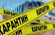 В Казахстане предложили продлить карантин до конца года
