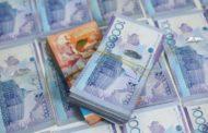 В офшорах спрятан второй Национальный фонд Казахстана