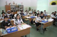 Новый учебный год для казахстанских школьников может начаться дистанционно