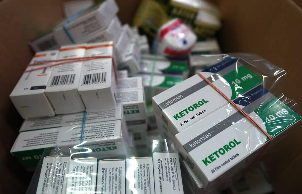 Жительница Шымкента продавала лекарства в частном доме