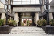 Челябинская фирма нарушила правила поставки товара в Казахстан
