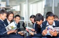 Президент сомневается в готовности Министерства образования к началу учебного года