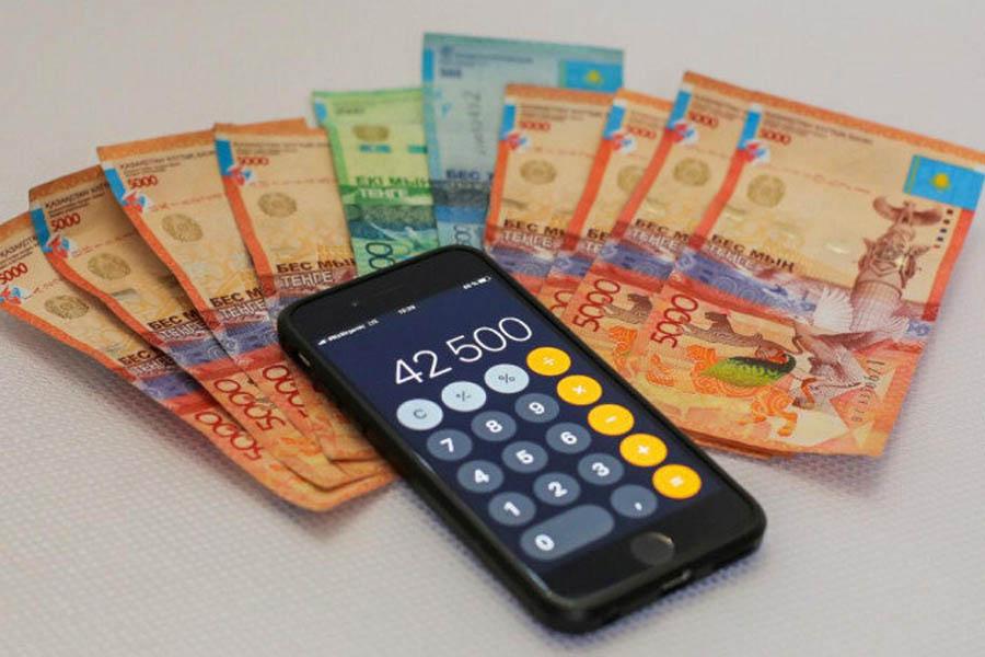 Как будут назначать 42 500 тенге за июль