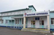 В Костанайские городскую и областную больницы требуется персонал