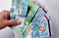 Бывших чиновников из Нур-Султана подозревают в хищении 200 млн тенге
