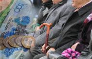 В 2021 году планируют повысить пенсию в Казахстане