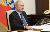 Владимир Путин подписал закон, денонсирующий соглашение РФ и Казахстана о передаче и использовании казахстанского Узла Балхаш