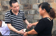 В Китае признали невиновным осуждённого, отсидевшего в тюрьме 27 лет