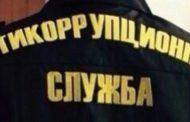 В Департаменте полиции прокомментировали задержание за взятку начальника «Черного беркута»