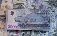 1,55 млрд тенге вернули в ЕНПФ компании-должники с начала года