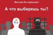 Заместитель акима города Андрей Финк уволен с должности по отрицательным мотивам