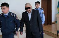 «Вы спасете не только меня, но и детей» — о помиловании попросил в суде Айдын Абдин, убивший гражданскую жену