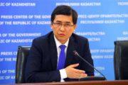 Аймагамбетов предложил антикризисный план по развитию высшего образования в РК