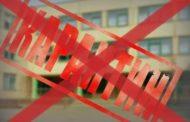 ВОЗ призывает больше не вводить карантин