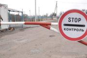 Из Казахстана не пропустили в Москву 38 тонн перца и орехов