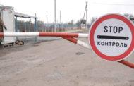 На границе Челябинской и Костанайской областей ограничили проезд