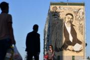 Новый праздник появился в Казахстане