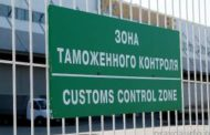Таможня и ФСБ задержали в Курганской области крупную нелегальную партию обуви из Казахстана