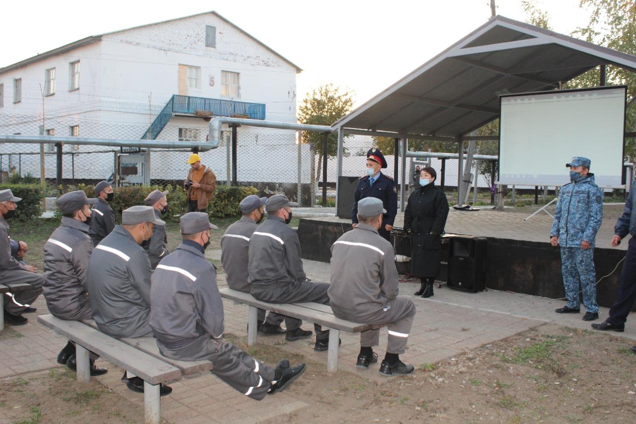 Впервые для осужденных колонии строгого режима г. Костаная был организован показ кинофильма на открытом воздухе