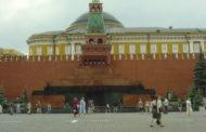 Союз архитекторов РФ объявил конкурс на ре-использование Мавзолея Ленина