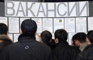 Депутаты предлагают списать кредиты безработным казахстанцам