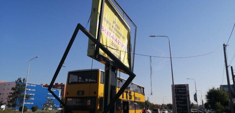 Ситиборд не виноват — в административном суде огласили решение в отношении водителя автобуса, сбившего рекламный щит