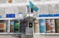 Казахстанский флаг на фоне обшарпанной стены возмутил жителей Костаная