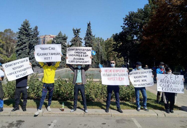 Митинг прошел в Алматы