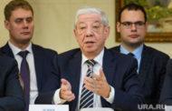 Свердловские политики добиваются особых условий в командировках