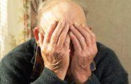Лжепенсионеры 17 лет незаконно получали выплаты