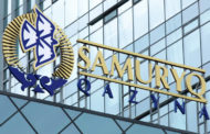 ООН включила «Самрук-Қазына» в топ-20 передовых фондов мира