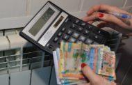 В Костанайской области антимонопольный департамент обязал монополистов снизить тарифы на сумму более 580 млн тенге