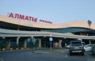 Сколько Тимур Кулибаев заработал на алматинском аэропорте?