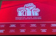Лидер НПК о переименовании партии: Решили расширить нашу социальную базу