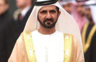 В ОАЭ начнут выдавать «золотые» визы сроком на 10 лет учёным и врачам