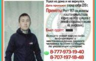 «Оставалось надеяться только на гадалок» — уже год Динара Жалгасбекова из Житикары не может найти брата, пропавшего в Костанае