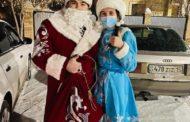 Сотрудники службы пробации Костаная поздравили с наступающим Новым годом детей подучетных