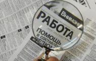 На борьбу с безработицей в Казахстане выделят 76 млрд тенге