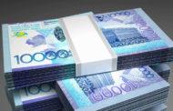 Казахстанцам советуют не снимать пенсионные накопления в первый день приема заявок