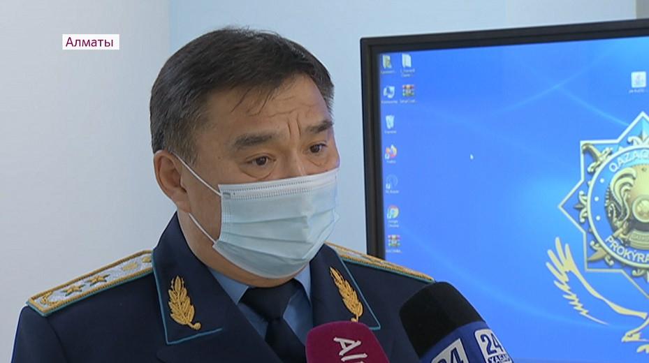 Казахстанские органы уголовного преследования перешли на новый порядок